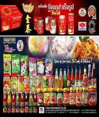 Продукты из Таиланда